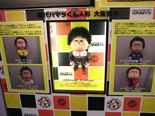 TOKYO70480.jpg