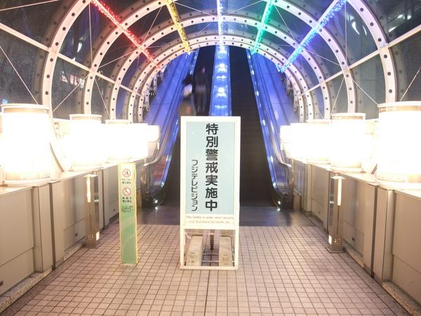 TOKYO70555.JPG