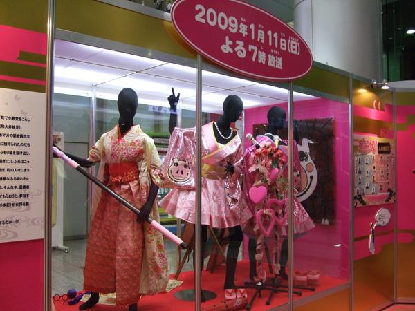 TOKYO70561.jpg