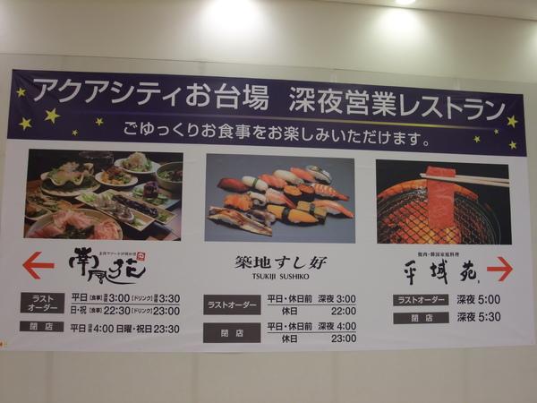 TOKYO70568.JPG