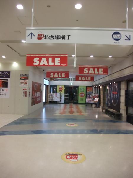 TOKYO70569.jpg