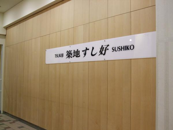 TOKYO70570.jpg