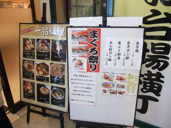 TOKYO70572.JPG