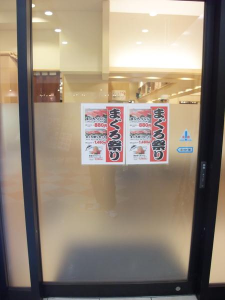 TOKYO70575.jpg