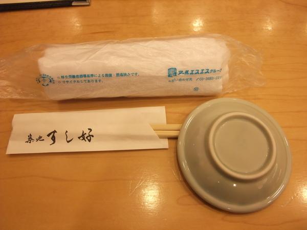 TOKYO70580.JPG