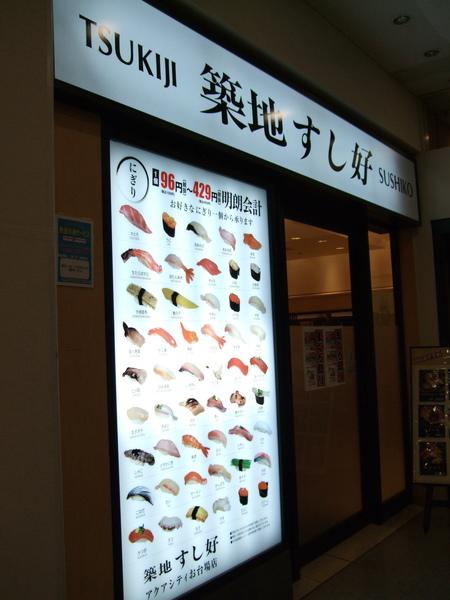 TOKYO70581.jpg