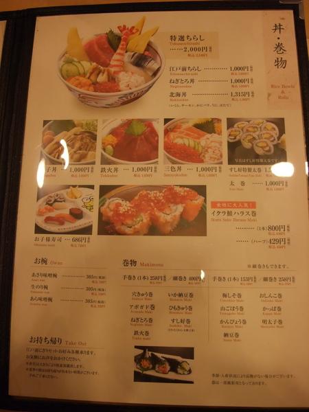 TOKYO70585.jpg