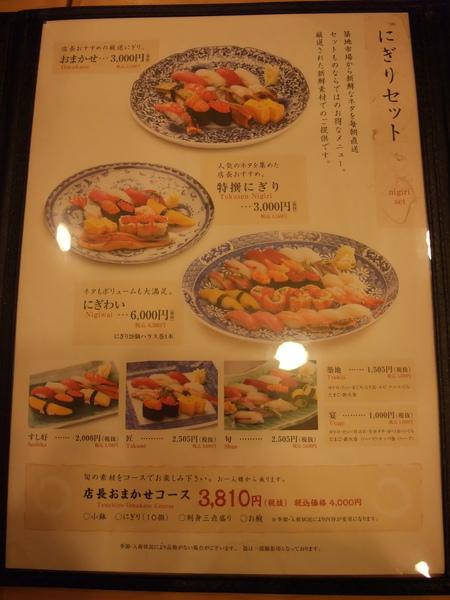 TOKYO70586.jpg