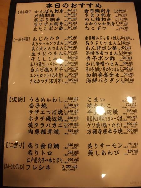 TOKYO70590.jpg