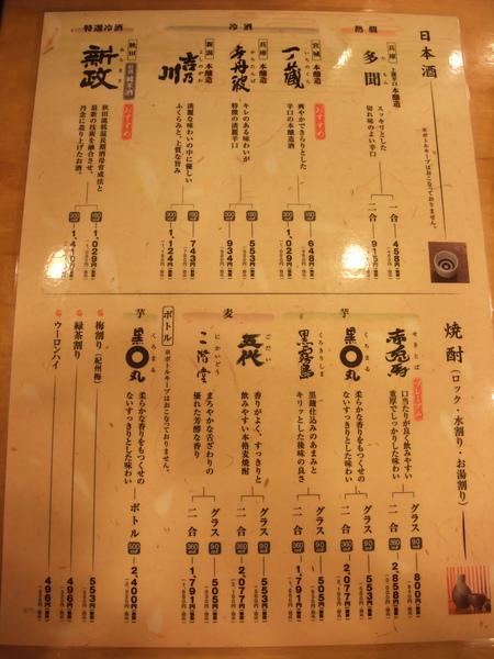 TOKYO70593.jpg