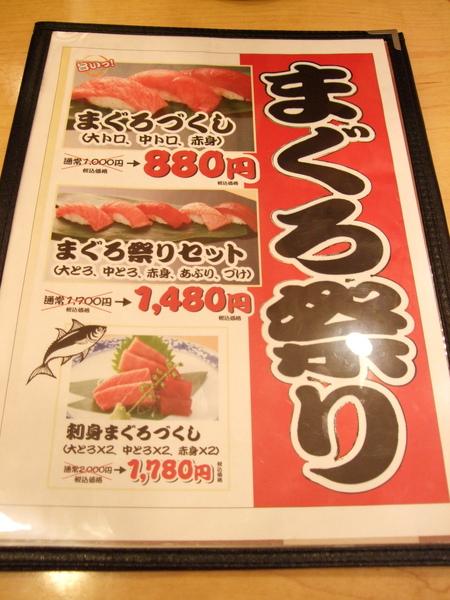 TOKYO70598.jpg