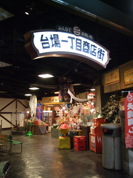 TOKYO70642.jpg