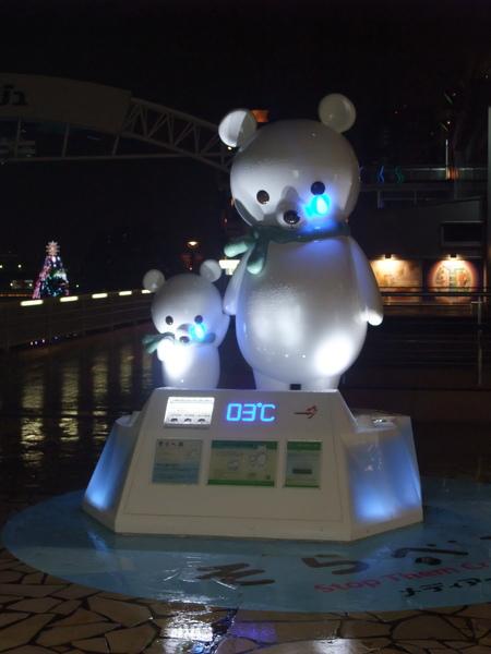 TOKYO70696.jpg