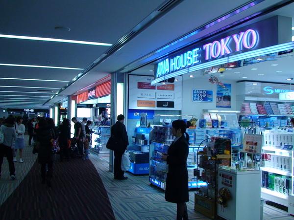 TOKYO80075.JPG