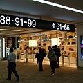 TOKYO80078.JPG