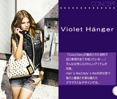 ST-Violet.JPG