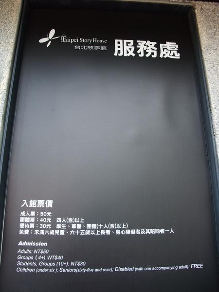DSCF4577.jpg