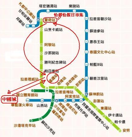 曼谷捷運圖-第二天.JPG