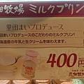 P1000219.JPG