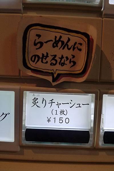 P1010910.JPG