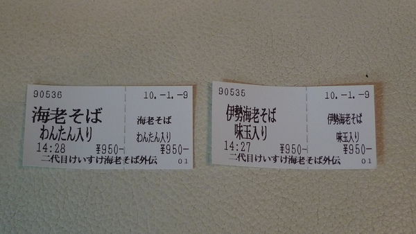 P1010754.JPG