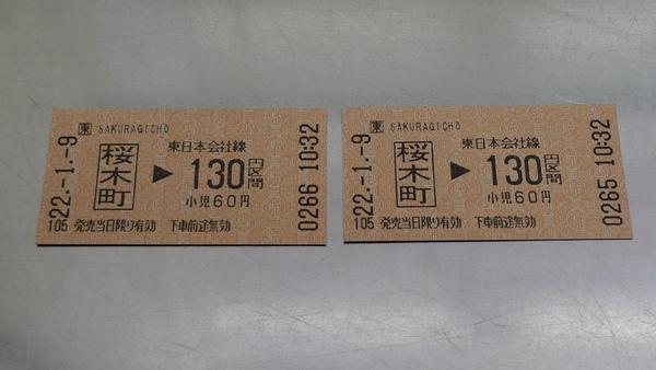 P1010648.JPG