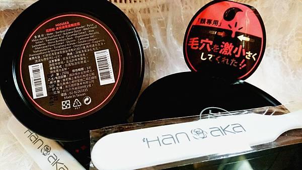 HANAKA花戀肌炭長有中文標示