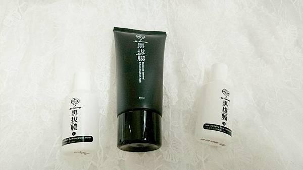 黑拔膜三瓶裝(三劑)