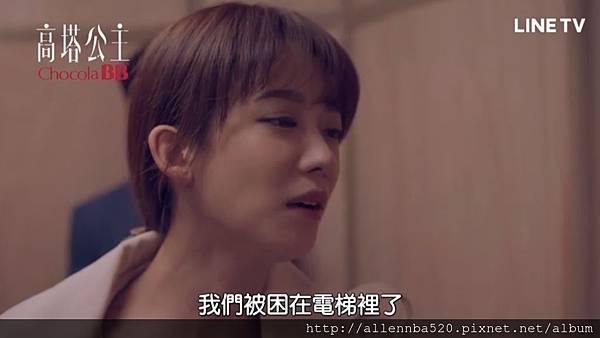 高塔公主第10集-孟耿如%2F王米娜