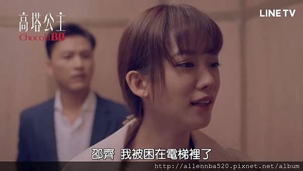 高塔公主第10集-孟耿如%2F王米娜%2F賀以凡