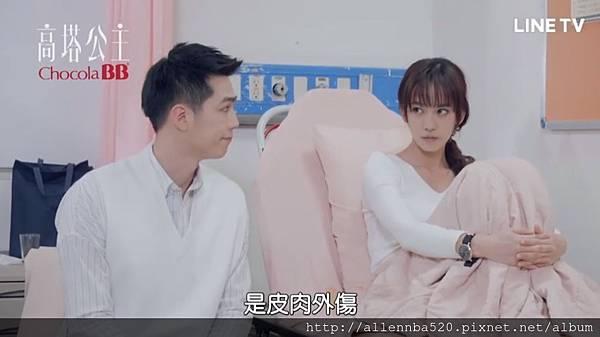 高塔公主第10集-孟耿如%2F王米娜%2F邵齊