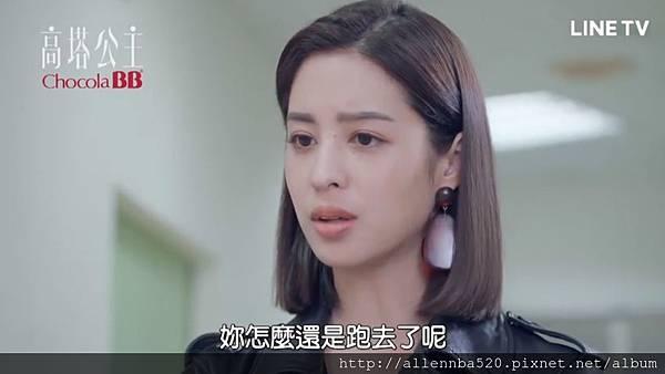 高塔公主第10集-莫允雯%2F殷格麗