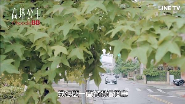 高塔公主第12話為愛冒險004.jpg