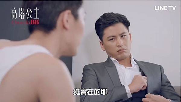 高塔公主第12話為愛冒險011.jpg