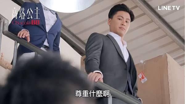 高塔公主第12話為愛冒險014.jpg