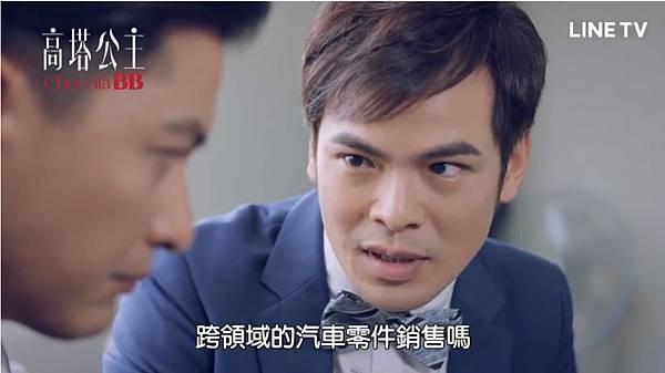 高塔公主第12話為愛冒險012.jpg