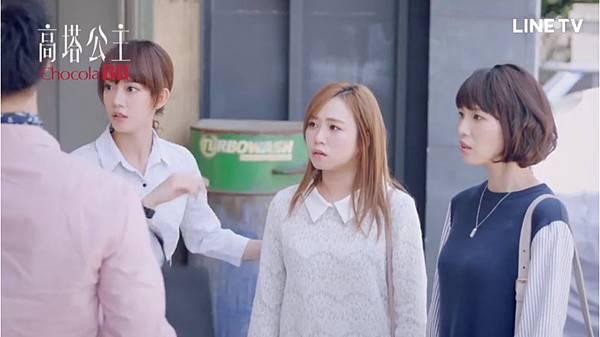 高塔公主第12話為愛冒險018.jpg