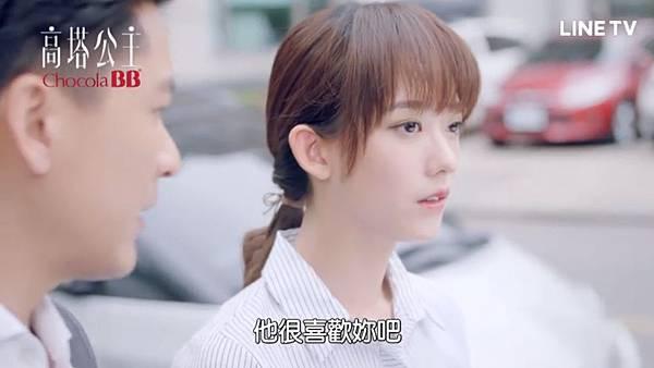 高塔公主第12話為愛冒險023.jpg
