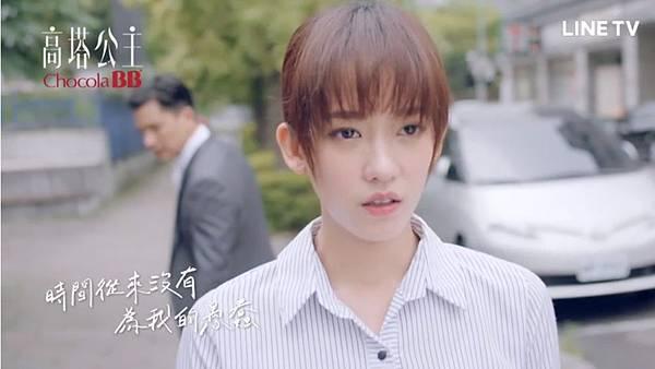 高塔公主第12話為愛冒險028.jpg