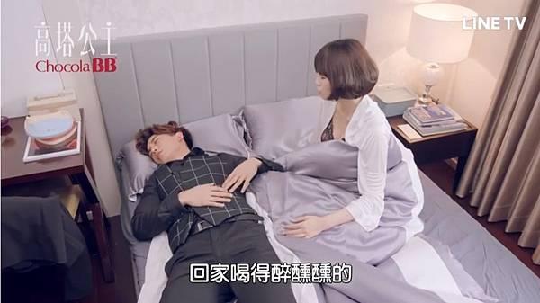 高塔公主第12話為愛冒險039.jpg