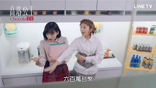 高塔公主第12話為愛冒險040.jpg