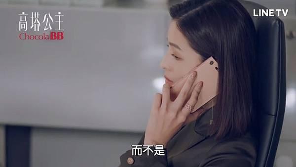 高塔公主第12話為愛冒險036.jpg