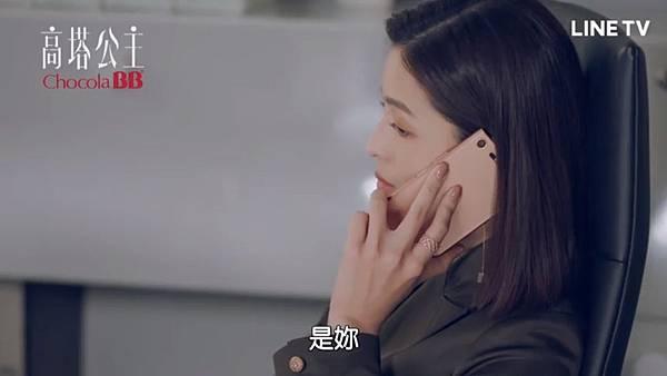 高塔公主第12話為愛冒險035.jpg