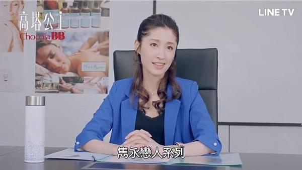 高塔公主第12話為愛冒險048.jpg