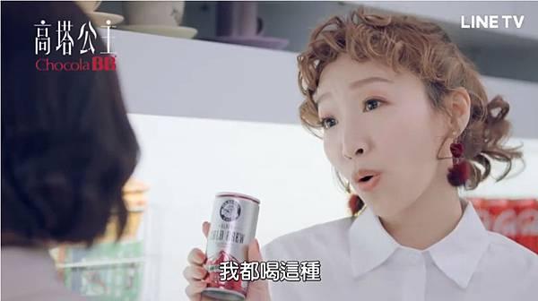 高塔公主第12話為愛冒險041.jpg