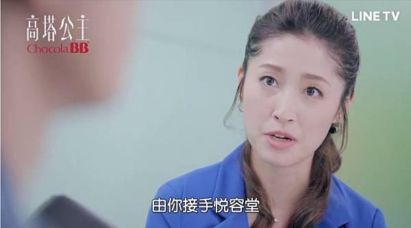 高塔公主第12話為愛冒險043.jpg