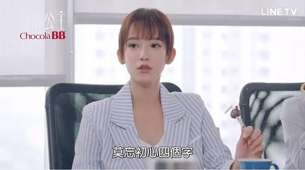 高塔公主第12話為愛冒險049.jpg