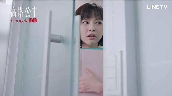 高塔公主第12話為愛冒險045.jpg