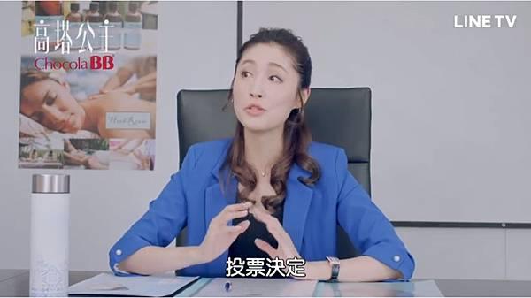 高塔公主第12話為愛冒險054.jpg