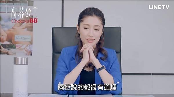 高塔公主第12話為愛冒險053.jpg
